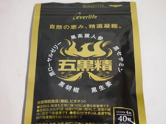 gokokusei1651