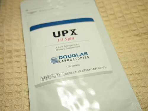 UPX35