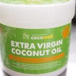 ココウェルエキストラバージンココナッツオイルは、高いだけの価値アリ。