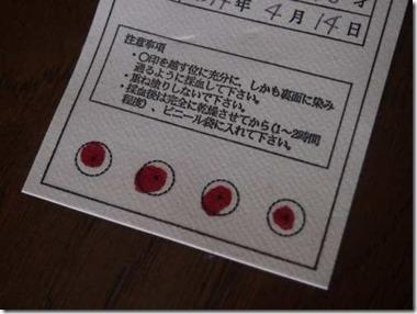 kenshin20