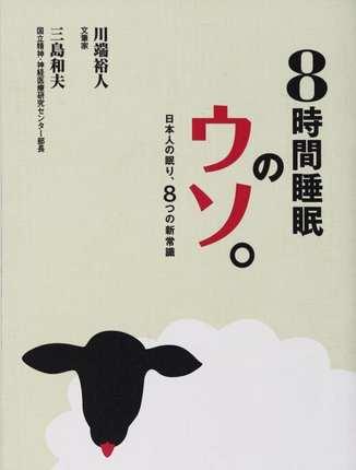 book1344