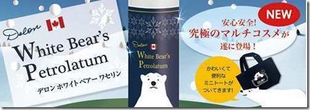 whitebear-waserin (3)