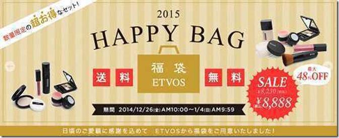 etvos1927
