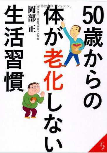 book1629