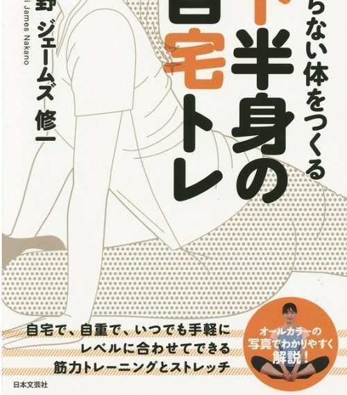 book1250