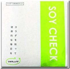 soycheck1127