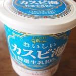 腸の健康に効果抜群!豆乳ぐるぐるヨーグルトをおいしく作る方法。