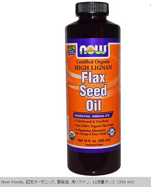 flax47