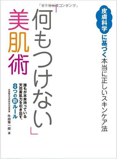 book41