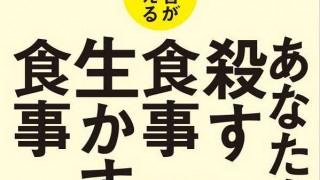 book0013