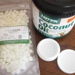 ココナッツオイル+ミツロウ