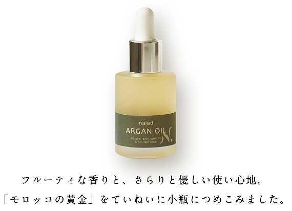 argan1152