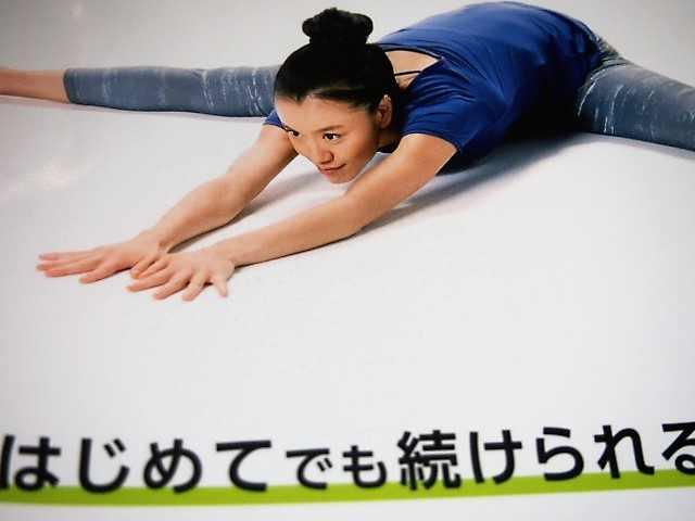 kaikyaku513