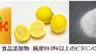 vitamin-c1835