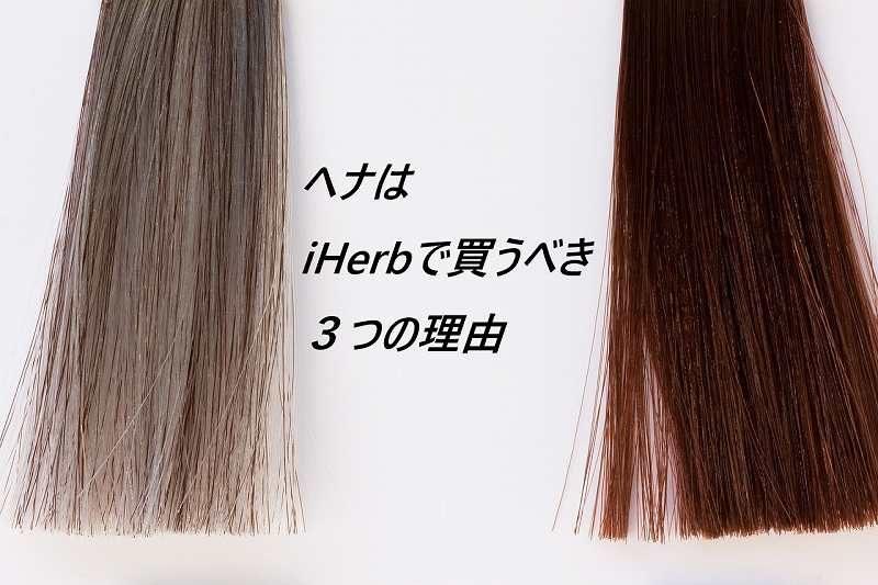 hair-834573