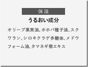 hoshitsu1735