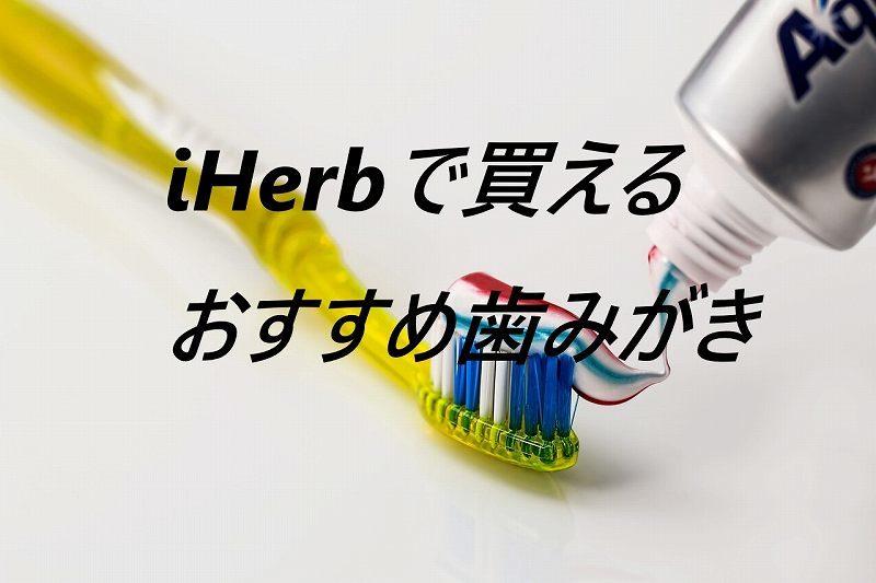 toothbrush-571741