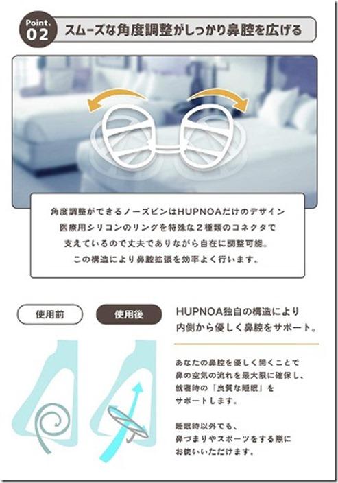 nose-pin1050